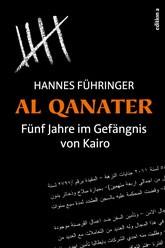 Al Qanater